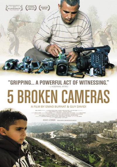 The-poster-for-5-Broken-Cameras_event_main