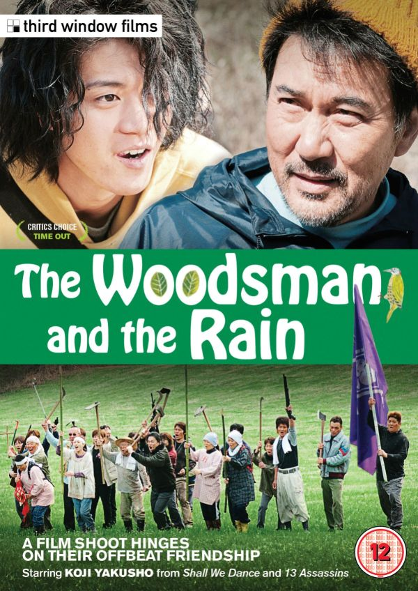 the-woodsman-and-the-rain-dvd-case