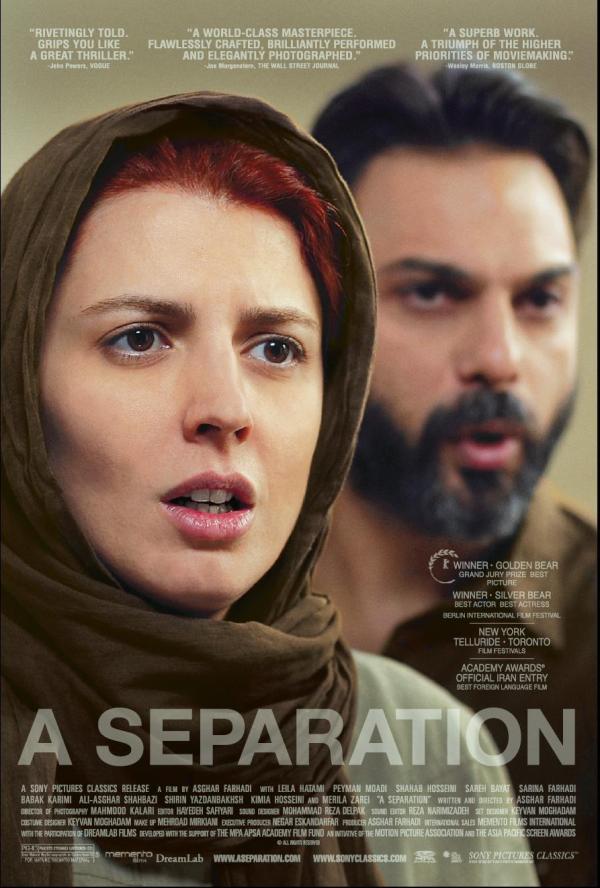 a-separation-whysoblu.com-poster