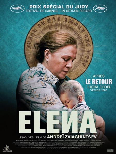 elena_poster2