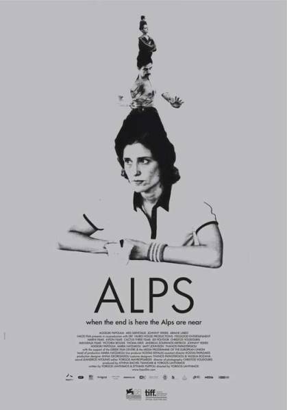 alps-movie-poster-2011-1020744017