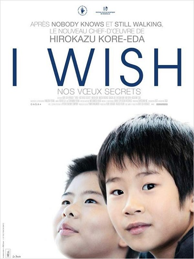 i-wish-movie-poster