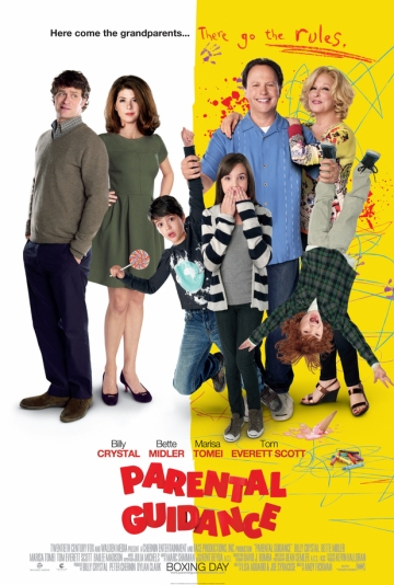 parental_guidance_poster
