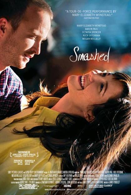 Smashed-trailer-poster
