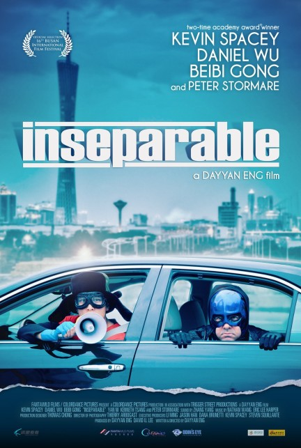 inseparable-poster01
