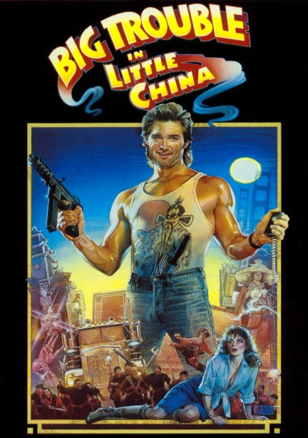big-trouble-in-little-china-poster