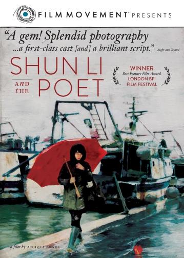 ShunLi_hi