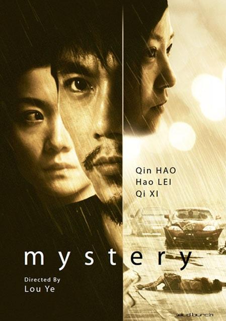 mystery-2012-1