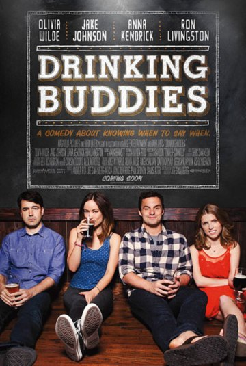 drinking-buddies-poster