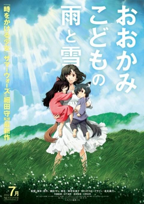 Wolf-Children-2012-Movie-Poster