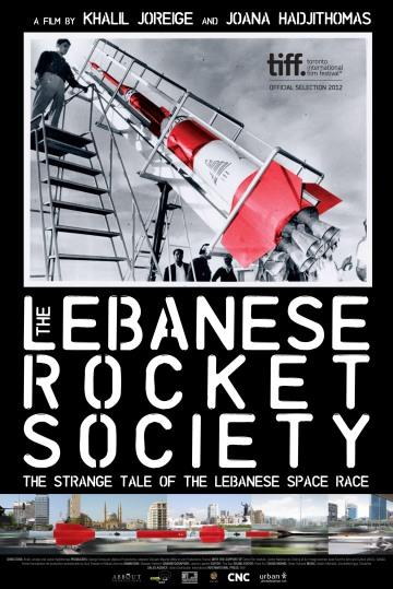 RocketSociety_poster
