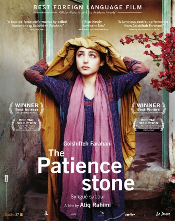 600full-the-patience-stone-poster