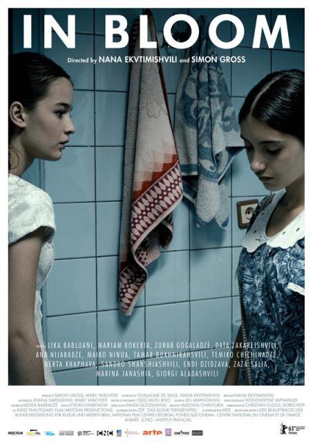 In_Bloom_(2013_film)_festival_poster