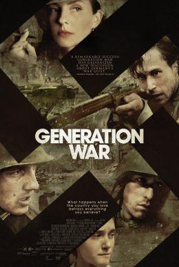 generation-war-87889-poster-xlarge-resized