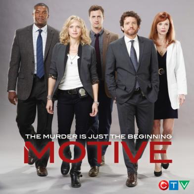 motive-poster