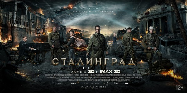 stalingrad_ver2_xlg