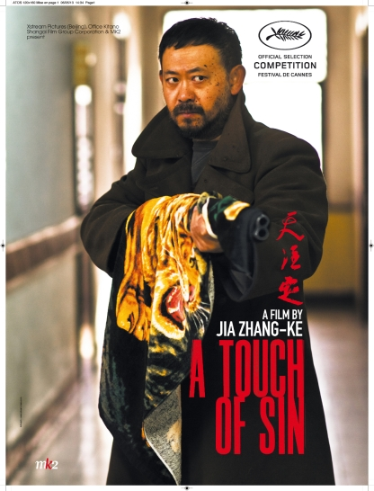 A-Touch-Of-Sin-Poster