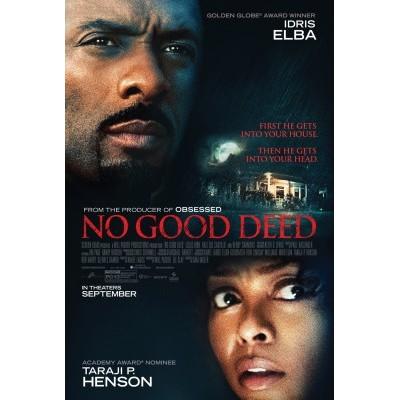 sq_no_good_deed